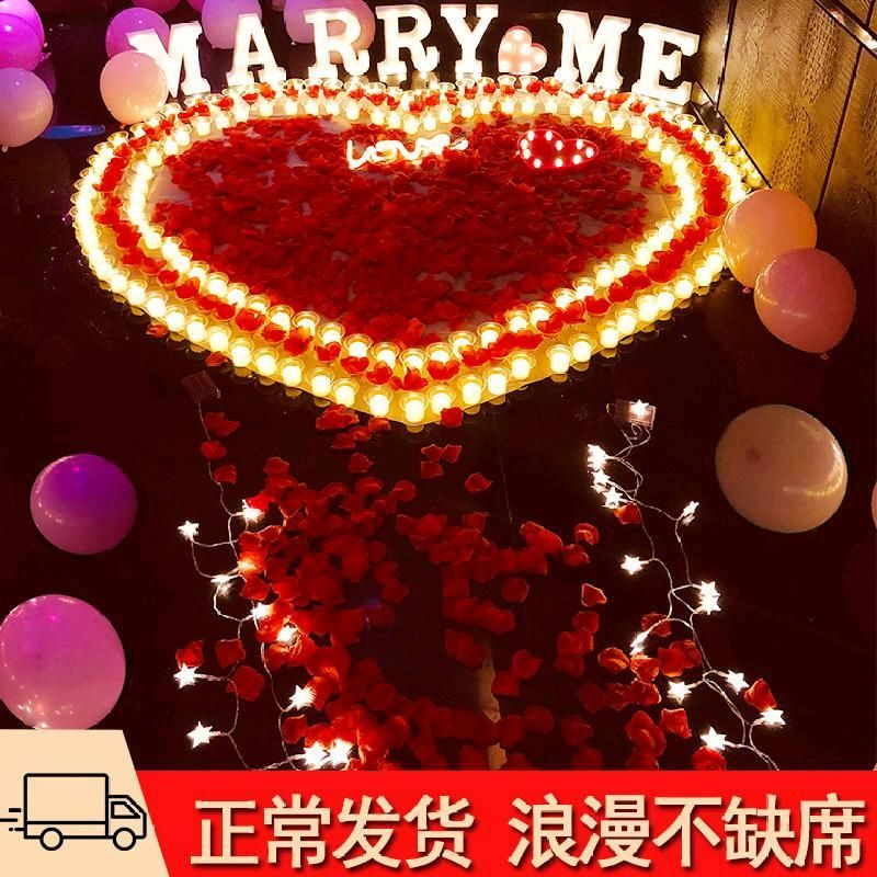 Balloon engagement long distance love LED lamp marry me outdoor proposal bedroom KTV field suit Hotel