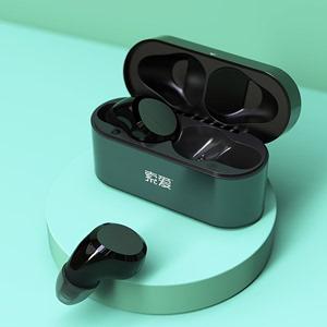 索爱T3S 蓝牙真无线耳机跑步运动迷你双耳入耳式篮牙5.0长待机通