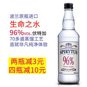 现货Spirytus生命之水伏特加96度高度烈酒波兰进口洋酒VODKA500ml