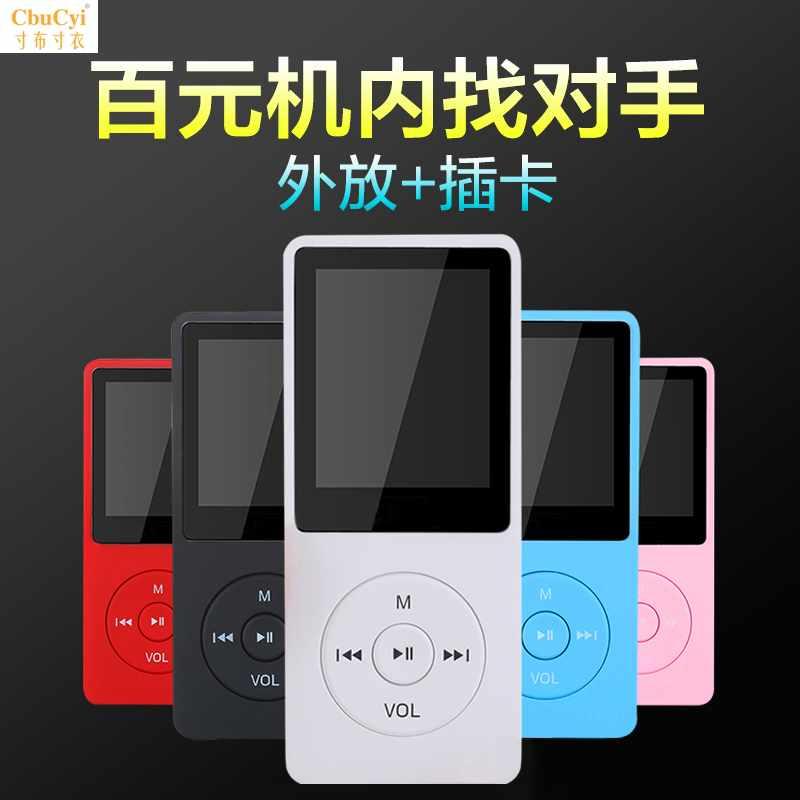 MP3 随身听学生版便携式小巧mp4播放器英语mp6超薄mp