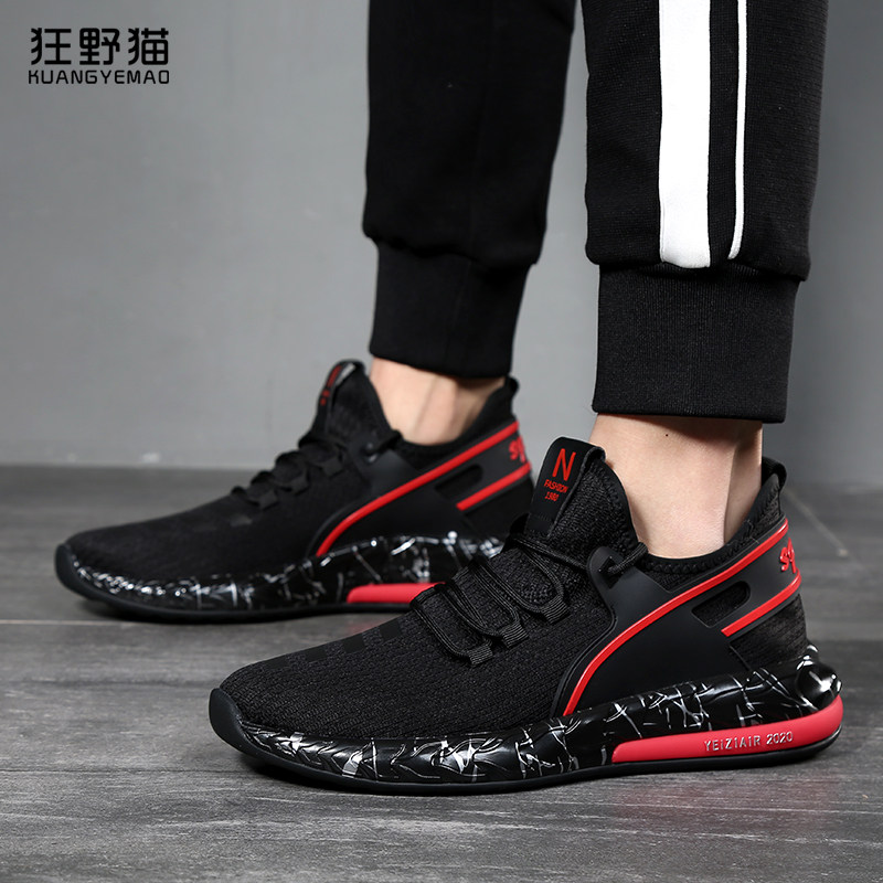 Wild cat spring 2020 new mens casual shoes Korean version trend versatile board shoes commuting sports light shoes men