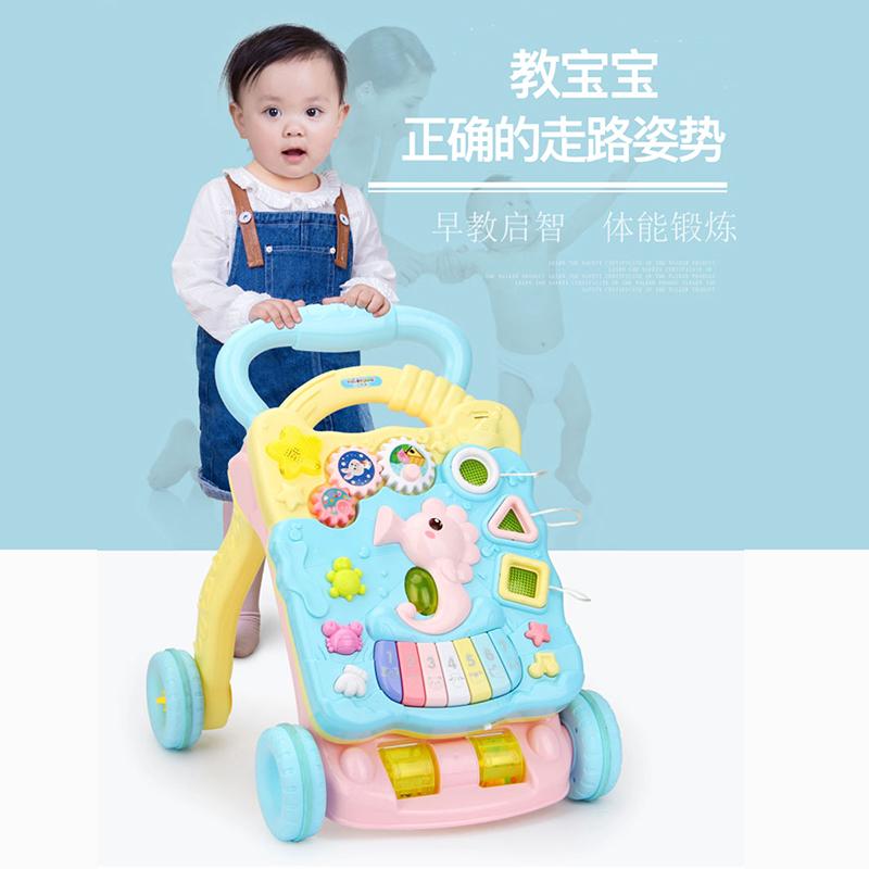 美致宝宝学步推车防侧翻婴儿学走路助步6-18个月学步车手推玩具,可领取5元天猫优惠券