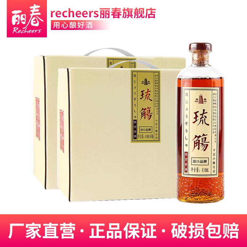 塔牌绍兴特产黄酒清涟琉觴出口特型黄酒410ml*6瓶*2装整箱半甜型