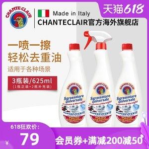 【薇娅618专享】大公鸡油烟机清洗剂强力去污重油神器厨房清洁剂