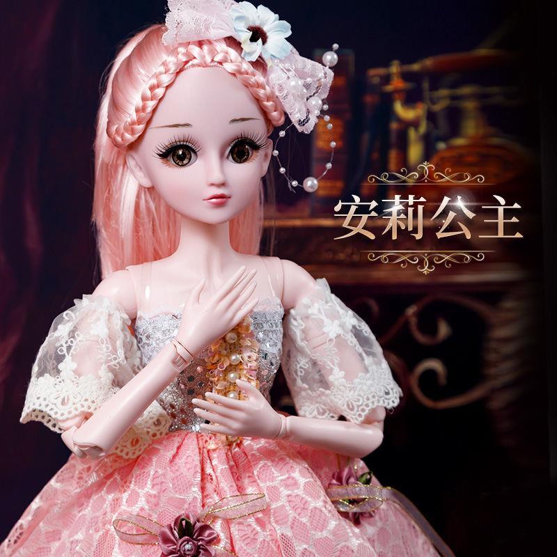 【新品促销】60厘米超大娃娃多洋娃娃11月27日最新优惠