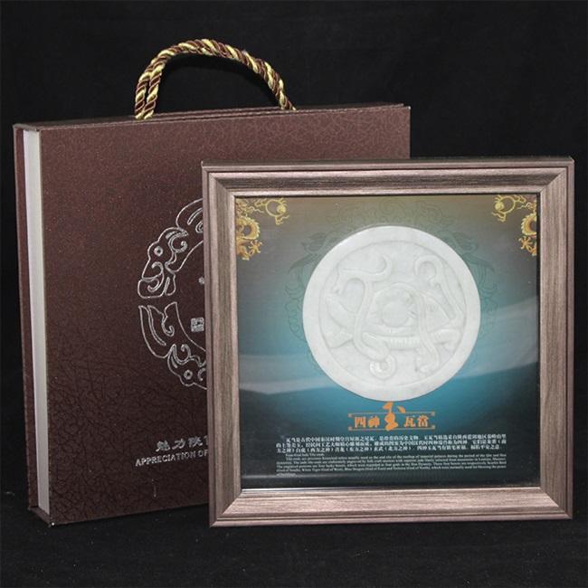 Глиняные печати  Артикул 643765414025