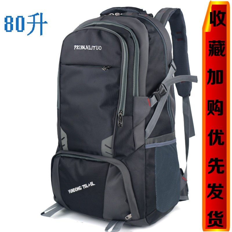 Large outdoor backpack mountaineering bag backpack 80L mens and womens large capacity leisure travel bag sports travel bag