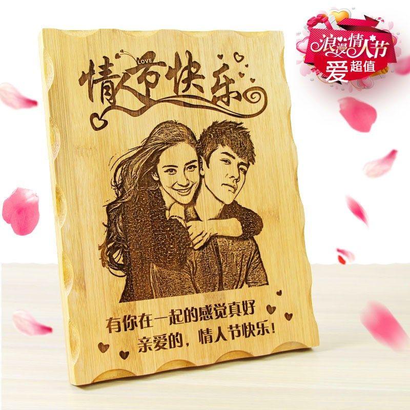 木刻画照片结婚纪念日礼物送老婆老公男女友情侣一周年创意情人节