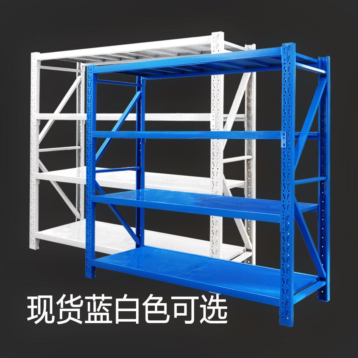 多功能超市置物架家用货架展示架自由组合可拆卸仓库仓储多层铁架,可领取10元淘宝优惠券