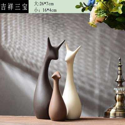 欧式家居客厅家庭陶瓷三只小鹿小摆件家里屋内摆台三口之家装饰品