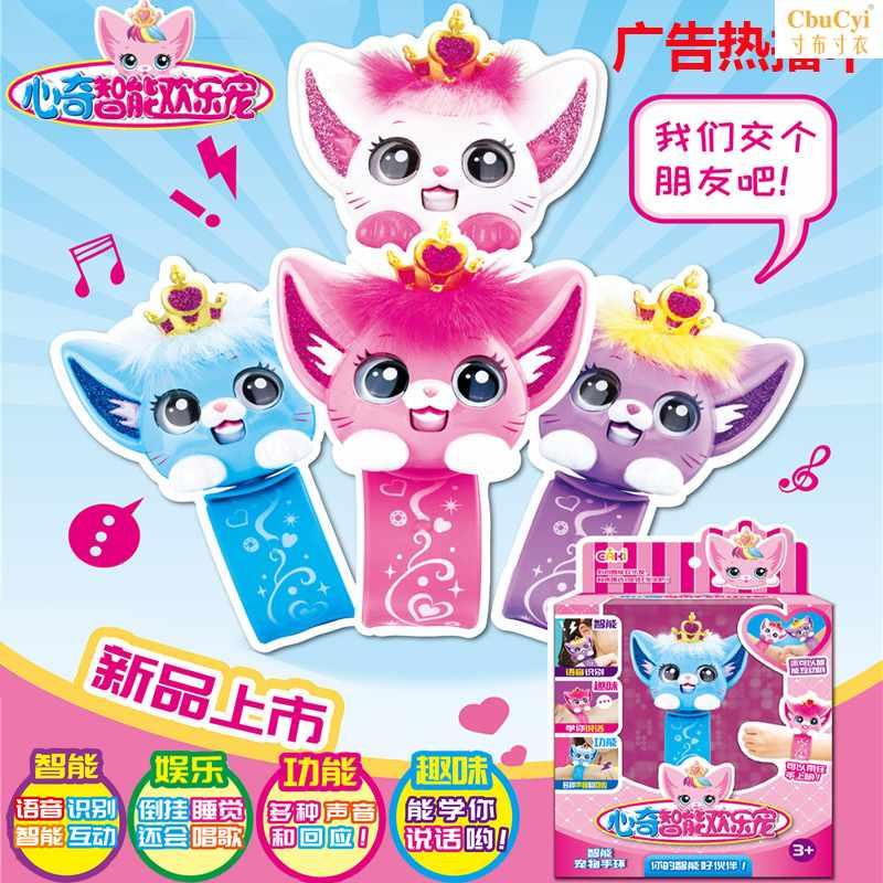 Электронные игрушки Артикул 602614931781