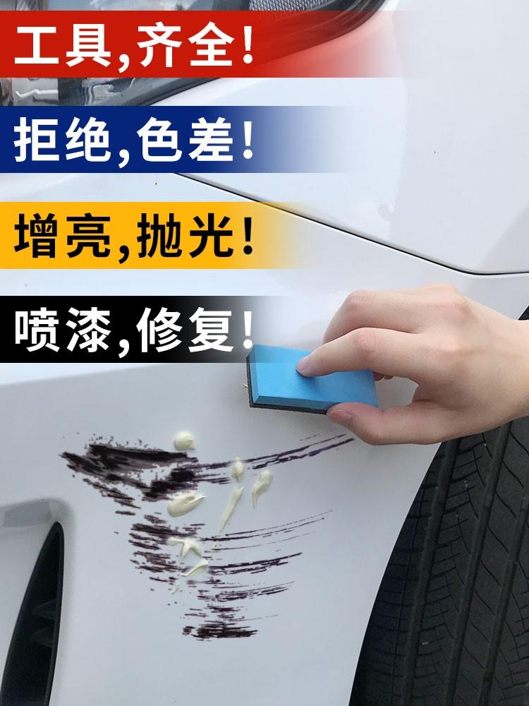 汽车漆划痕修复神器深度去刮痕修补正品专用补漆笔珍珠白黑色喷漆