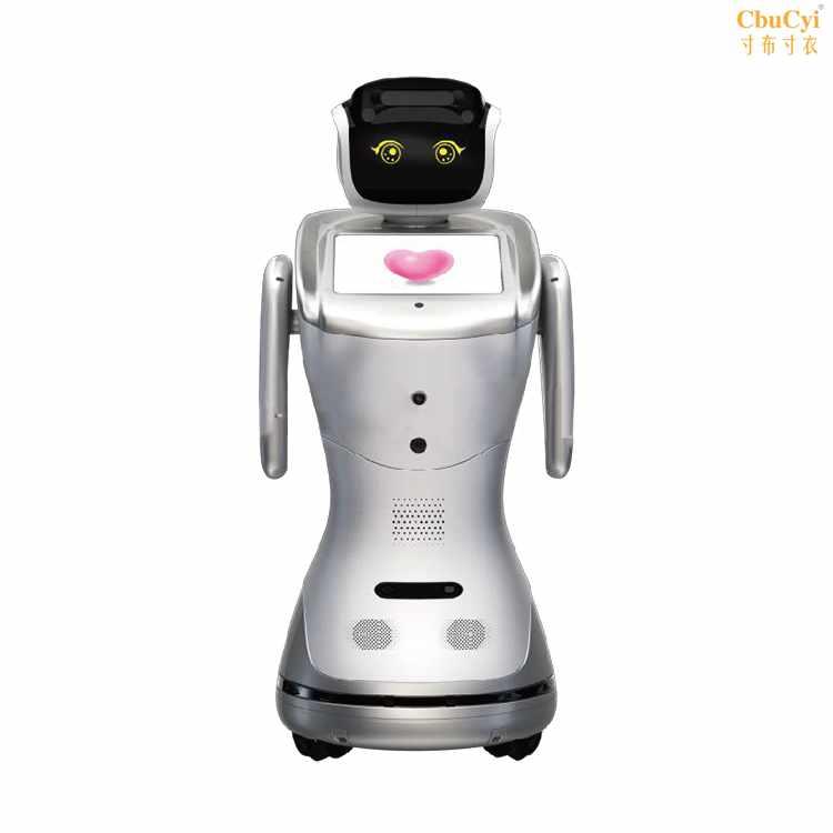 Обслуживание роботов Артикул 605664134576