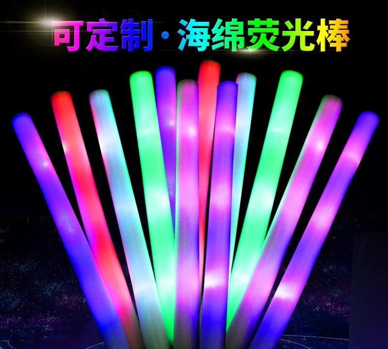 The performance of the lighting sponge rod concert cheer sponge fluorescent bar colorful LED luminous flash foam rod