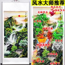新中式精品梅花多款豎卷軸可配框包郵字畫客廳過道玄關裝飾畫國畫