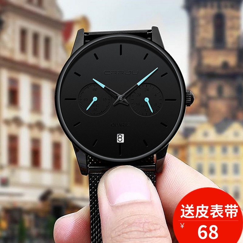 Brand watch mens creativity cool black technology waterproof calendar personality concept simple fashion student mens watch trend