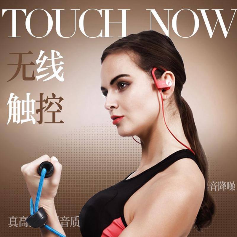 iGene 【Touch Sport】蓝牙耳机运动型无线触控挂耳式脑后防水
