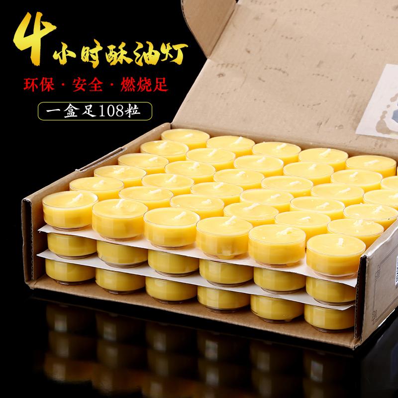 Масленные свечи Артикул 599222937855
