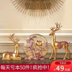 客厅电视柜摆件招财鹿家居工艺饰品结婚礼物玄关美式酒柜创意欧式