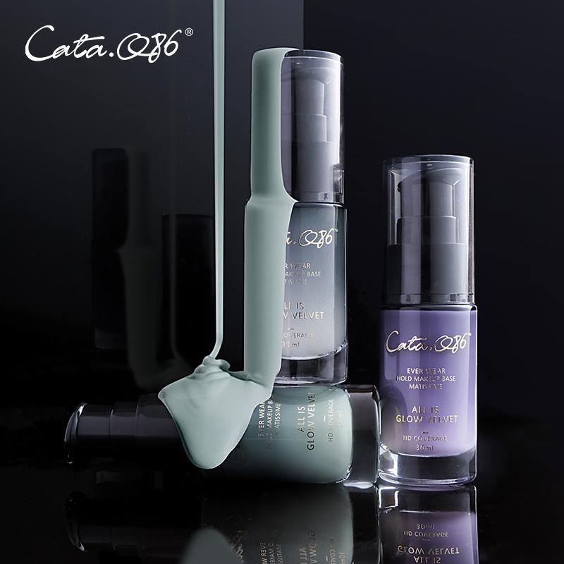 cata.q86烟酰胺养肤控油补水妆前乳评价如何