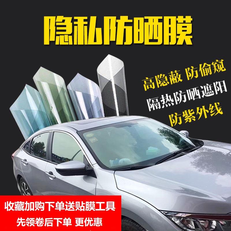 Солнцезащитные пленки для автостекол Артикул 609200316107