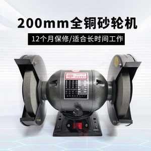 包邮全铜厂家直销台式除尘砂轮机家用微型砂轮125150200250