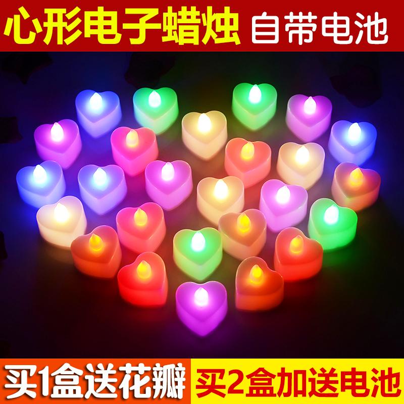 LED电子蜡烛灯浪漫惊喜求婚创意布置用品生日表白心形蜡烛情人节