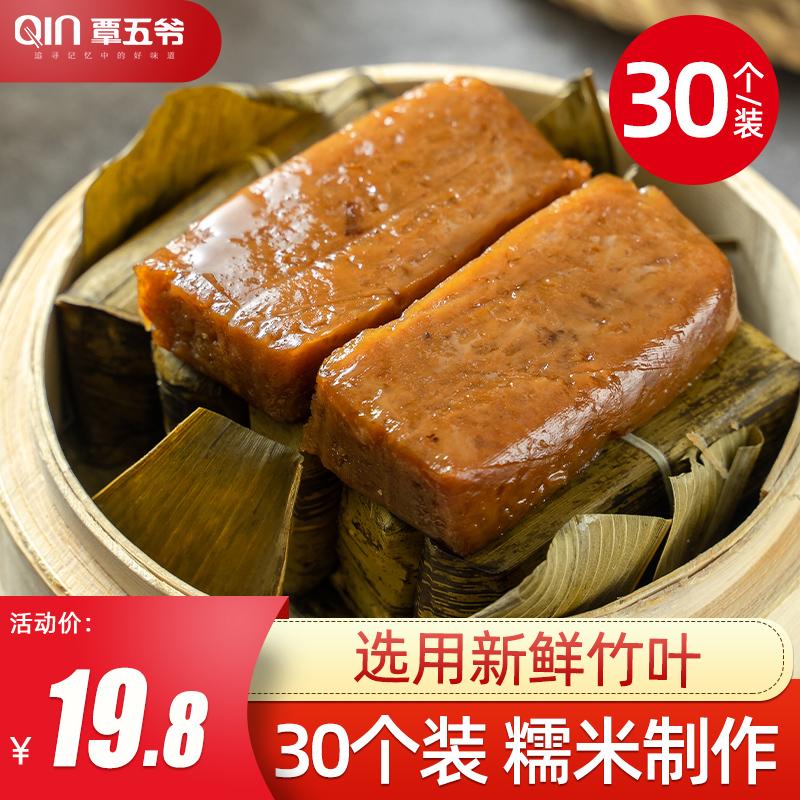 四川宜宾特产黄粑纯糯米传统手工竹叶糕早餐半成品小吃美食黄粑粑
