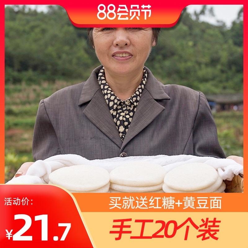 四川特产红糖糍粑纯糯米年糕手工半成品湖南油炸即食零食年货美食