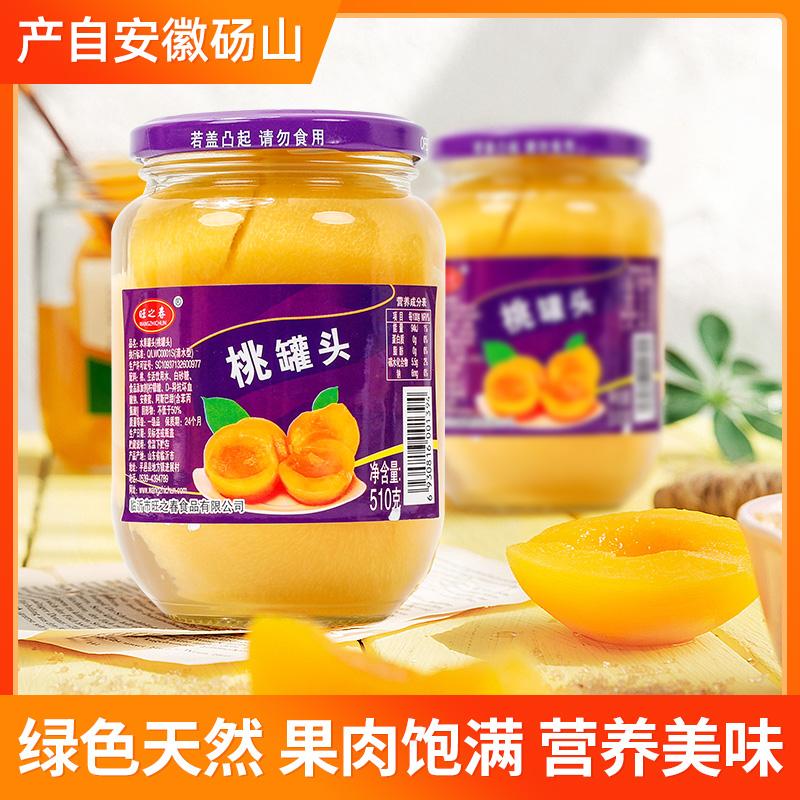 黄桃罐头整箱新鲜水果罐头大玻璃瓶510g罐头安徽砀山特产批发包邮