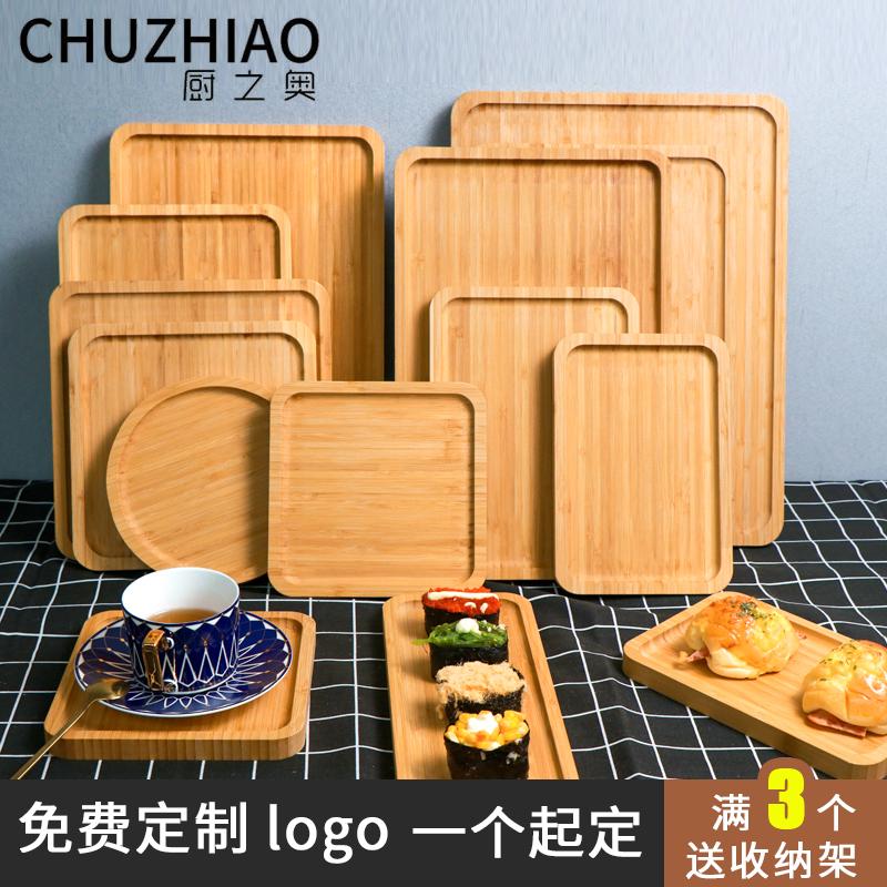 木质托盘创意披萨竹木茶盘日式长方形家用蛋糕实木头水杯盘子木制