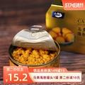 马粪海胆罐头海鲜罐头开盖即食大连海胆酱罐装海胆黄宝宝辅食100g