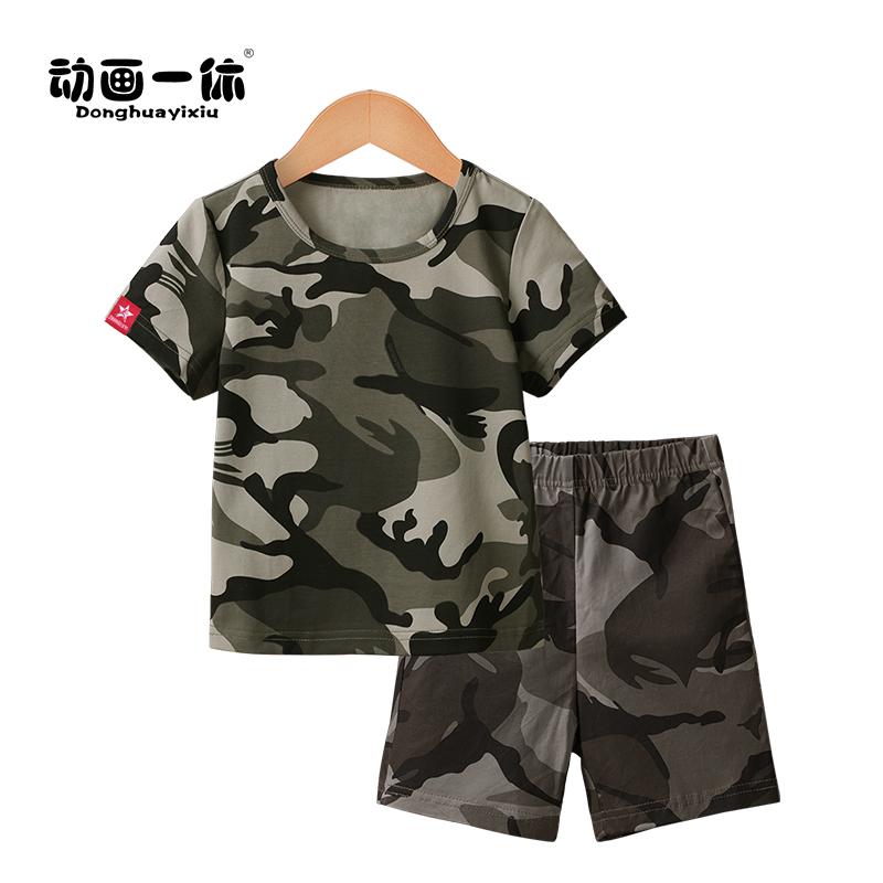Военная униформа разных стран мира Артикул 615027981441