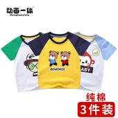 男童夏装短袖T恤2021新款儿童纯棉半袖t潮衣3宝宝卡通休闲上衣6岁