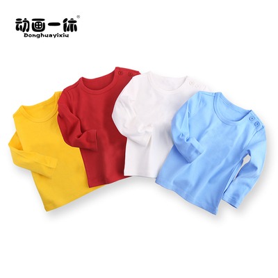 Children's long-sleeved t-shirt 2-7-8 years old 3 spring and autumn clothes solid color boys and girls pure cotton bottoming shirt baby student top 6