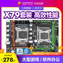 主板套装CPU四核MORTARB360M微星搭8100I3酷睿英特尔Intel