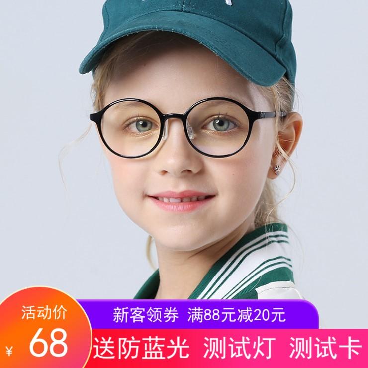 2021 new childrens anti blue flat lens round frame fashion childrens online class anti computer radiation glasses fashion Korean version