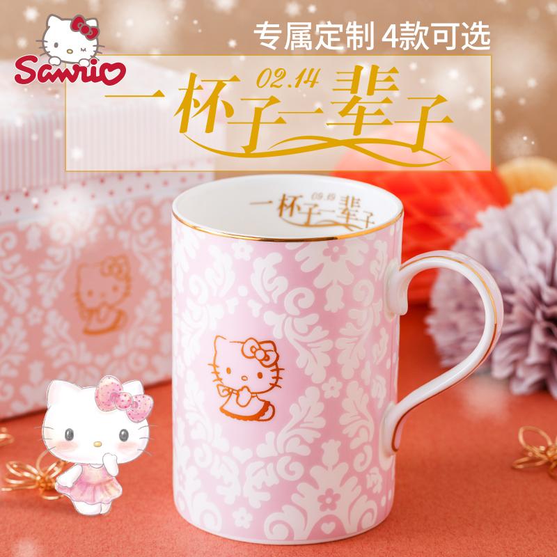 hellokitty定制子女可爱少女骨瓷杯券后98.00元