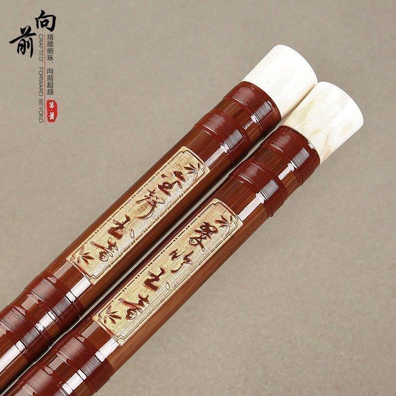 专业一节笛子鲍向前精制精品横笛演奏专业苦竹笛向前乐器厂家考级
