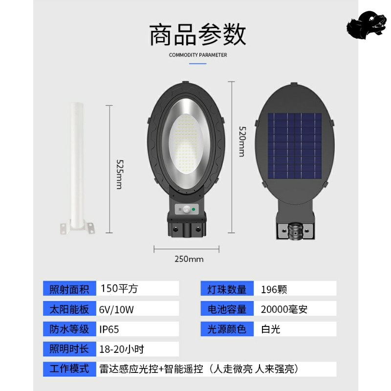 Induction human body street lighting household super bright courtyard LED solar lamp waterproof new rural outdoor Columbus