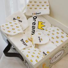 新生儿礼盒出生待产包初生宝宝衣服毯子用品套盒备孕大礼包手提箱