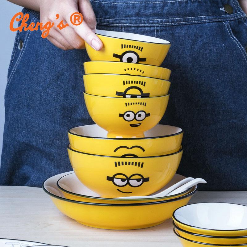 小黄人餐具套装家用卡通中式创意陶瓷结婚送礼饭碗碟盘全家福16件