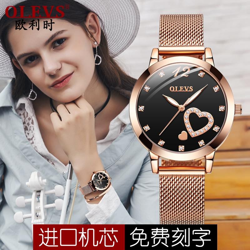 Наручные часы Артикул 608328020895