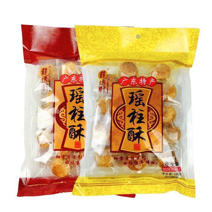 广东深圳特产手信小吃零食广州传统式糕茶点心办公室团购送礼