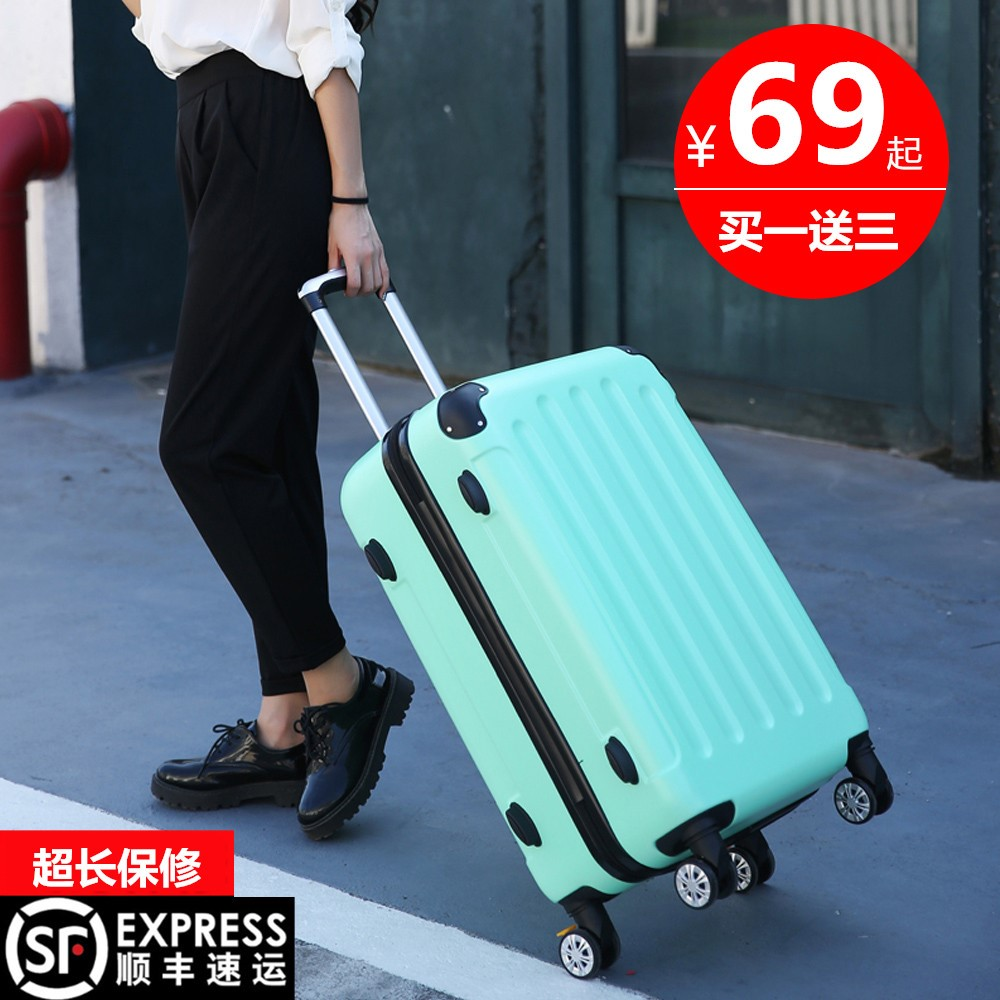 拉杆箱行李箱旅行箱万向轮20男女学生密码箱22寸包24寸26皮箱子28