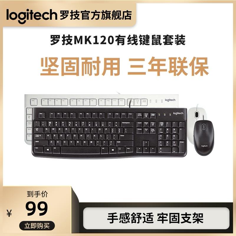 Наборы клавиатуры и мыши Артикул 15465376009