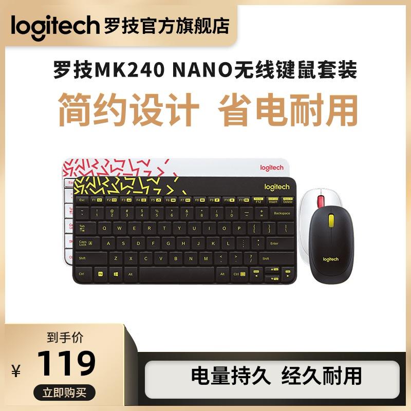 Наборы клавиатуры и мыши Артикул 18898688491