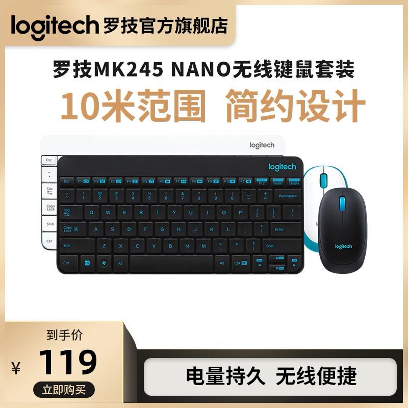 Наборы клавиатуры и мыши Артикул 537609594534