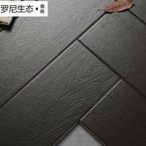 简约瓷砖仿实木木纹砖仿古砖黑白地板砖北欧客厅卧室防滑阳台地砖