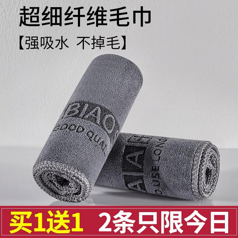 洗車毛巾擦車加厚汽車內飾用品擦車布專用巾吸水布大號車用不掉毛